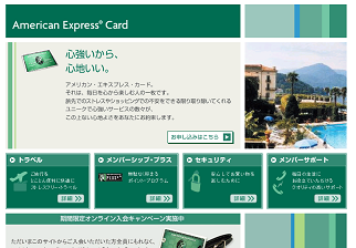 amex_top.png