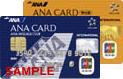 ana_jcb_card.png