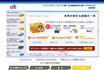 citicard.png