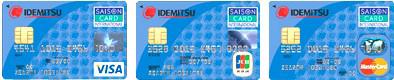 idemitsu_card.jpg