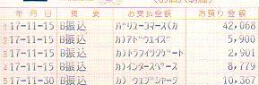 income_200511_2.jpg