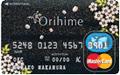 orihime_card2.jpg