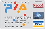 piacard_top.jpg