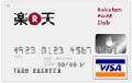rakuten_card.jpg