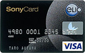 sony_card(ソニーカード)