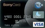 sony_card(ソニーカードVISA)