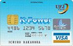 ufj_k-powerカード